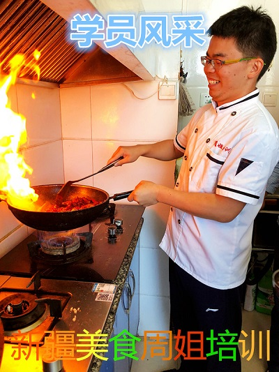 新疆地区特色大盘鸡培训价格 优质推荐 乌鲁木齐伊清坊餐饮管理供应