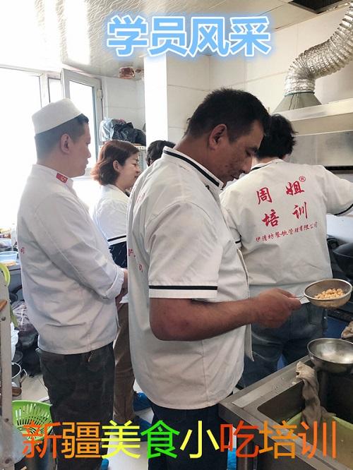 新疆大盘鸡培训价格 创新服务 乌鲁木齐伊清坊餐饮管理供应