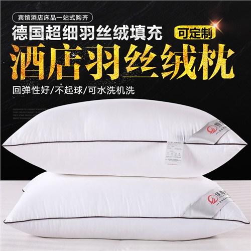 枣庄专用枕芯价格行情 诚信为本「南通祥霖纺织品供应」