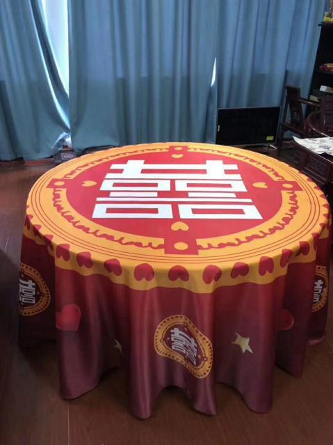 山西专用台布哪家好 创新服务「南通祥霖纺织品供应」