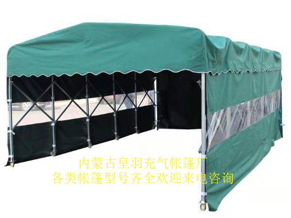 内蒙古医疗帐篷 内蒙古皇羽帐篷