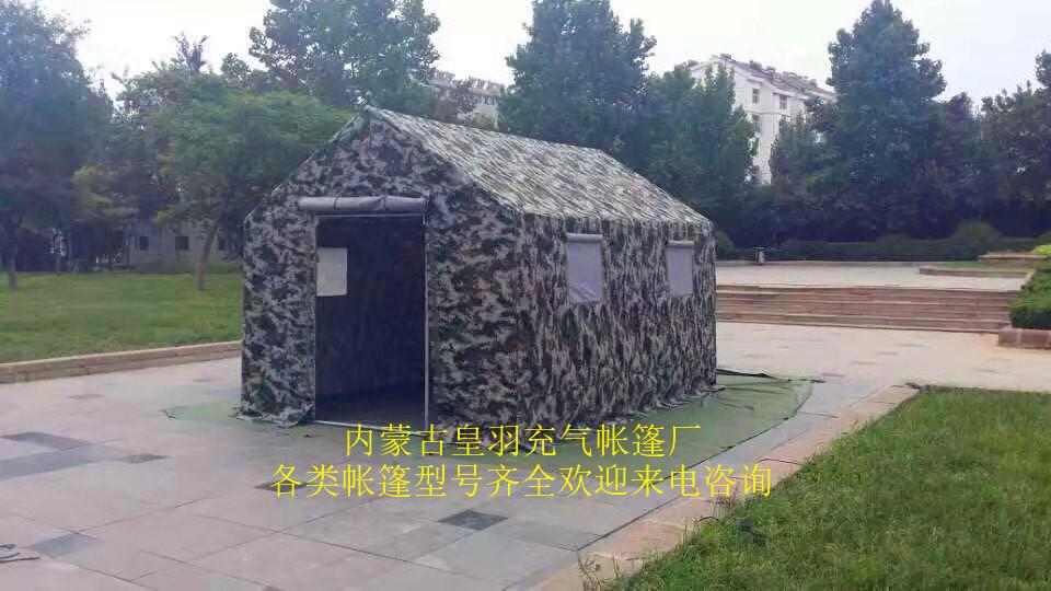 内蒙古医疗帐篷