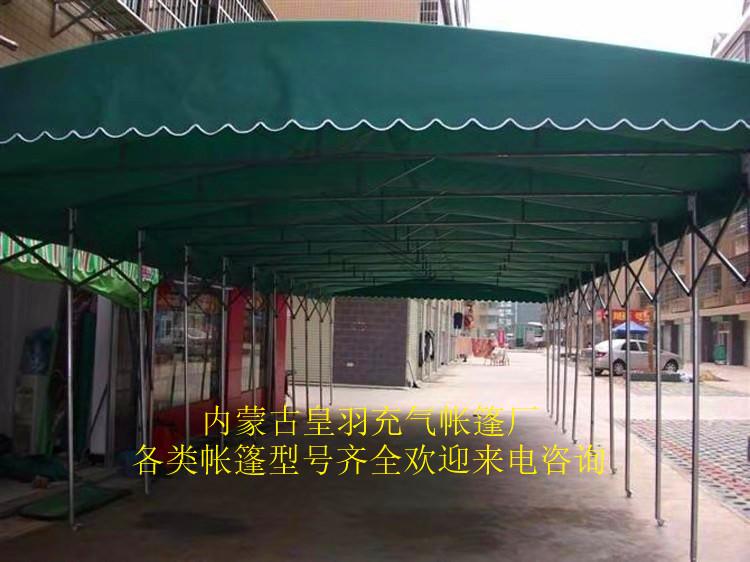 黑龙江单人充气帐篷制造厂家 内蒙古皇羽帐篷