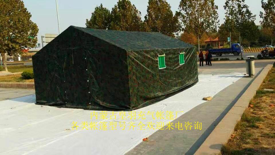 医疗充气帐篷厂家直供 内蒙古皇羽帐篷