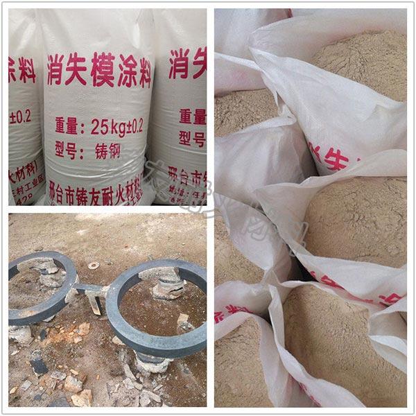 贵州碳钢消失模铸钢涂料推荐厂家 邢台铸友耐火材料供应