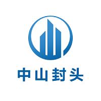 淄博中山封头容器制造有限公司