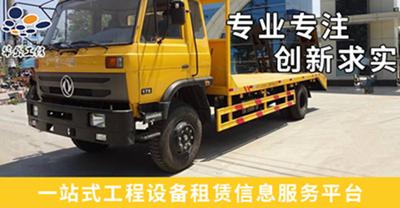 阿克苏机械租赁高品质的选择 新疆华岱工程信息供应
