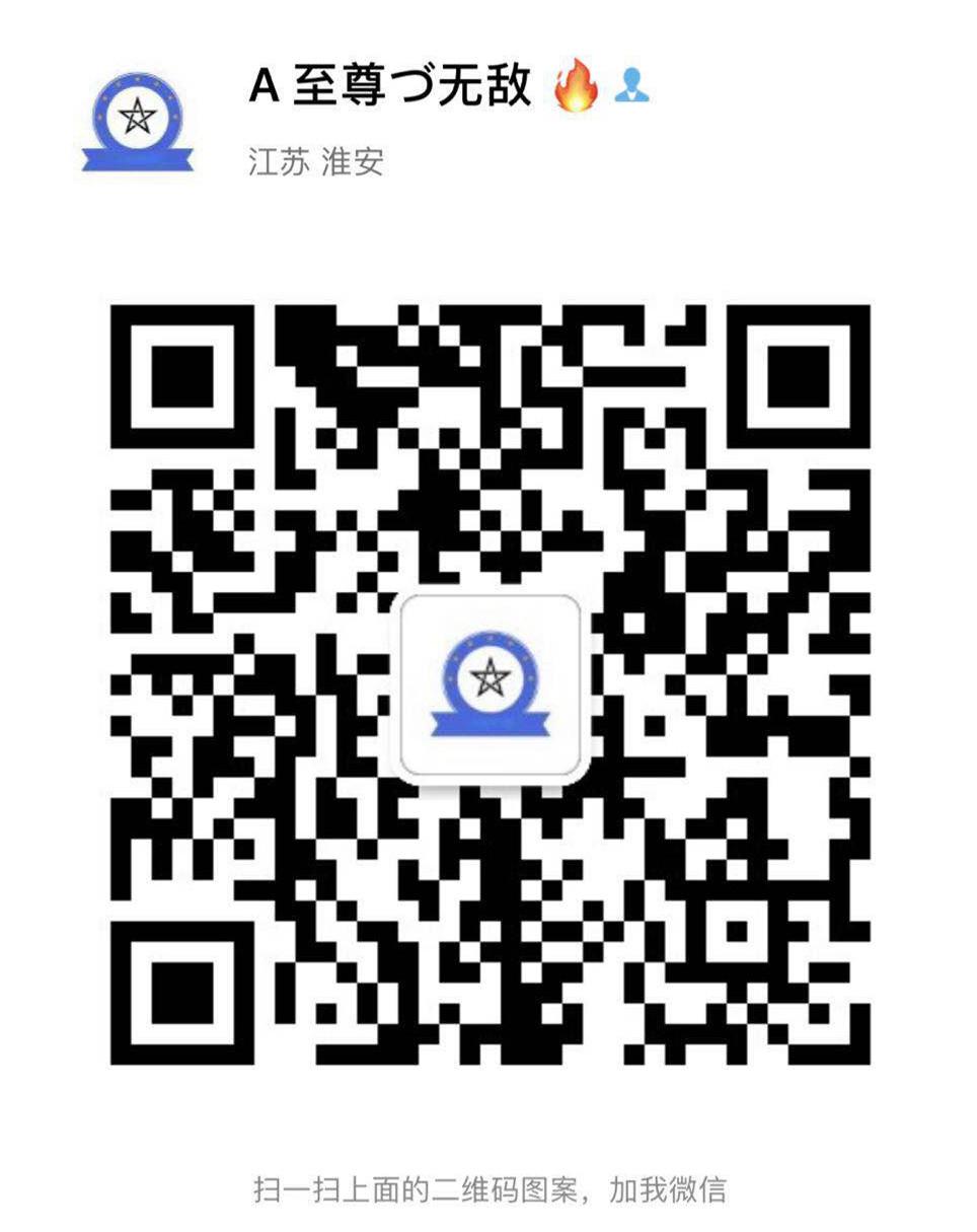 淮阴区兴强家用电器经营部