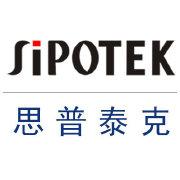 深圳市思普泰克科技有限公司