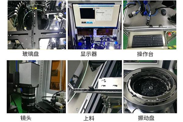 中山视觉检测设备外观自动化检测,视觉检测设备