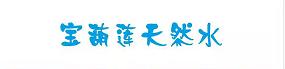 武汉禅极文化有限公司