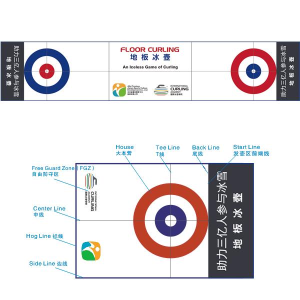 模拟地板冰壶 吉林省健亚体育文化发展供应