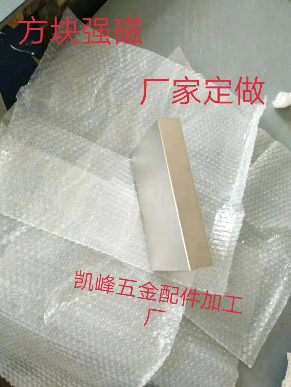 鍍鋅磁鐵產品介紹