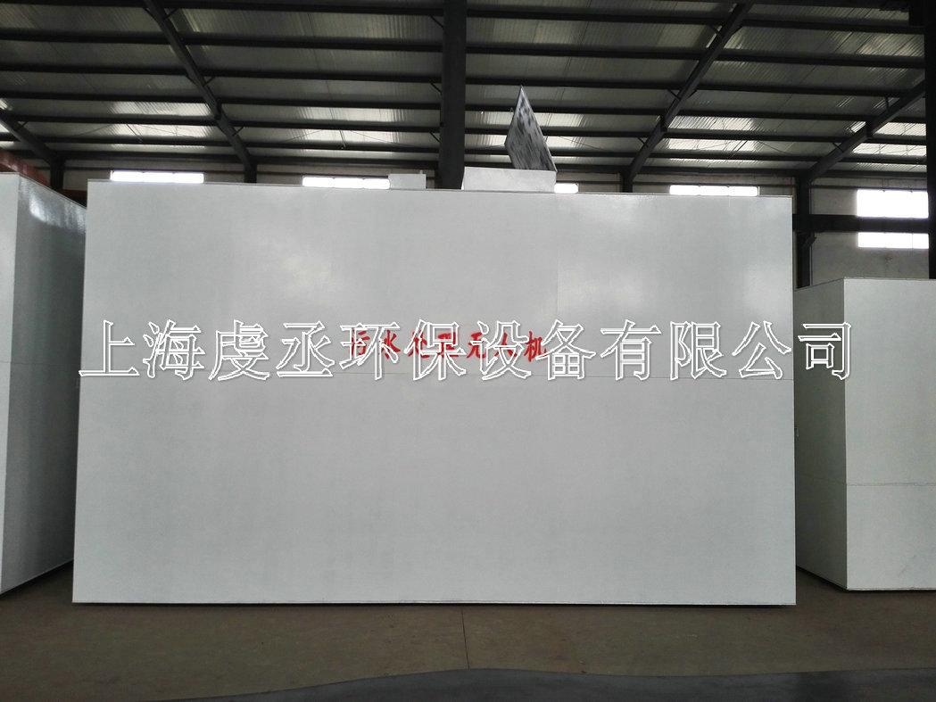 上海進口污水處理設備來電咨詢 承諾守信 上海虔丞環保設備供應