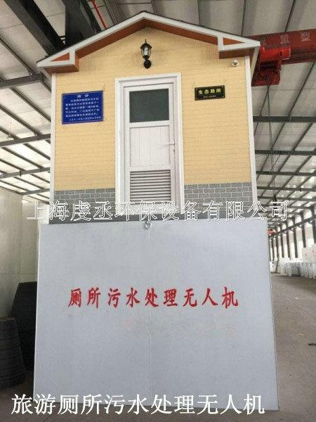 官方污水处理设备,污水处理设备