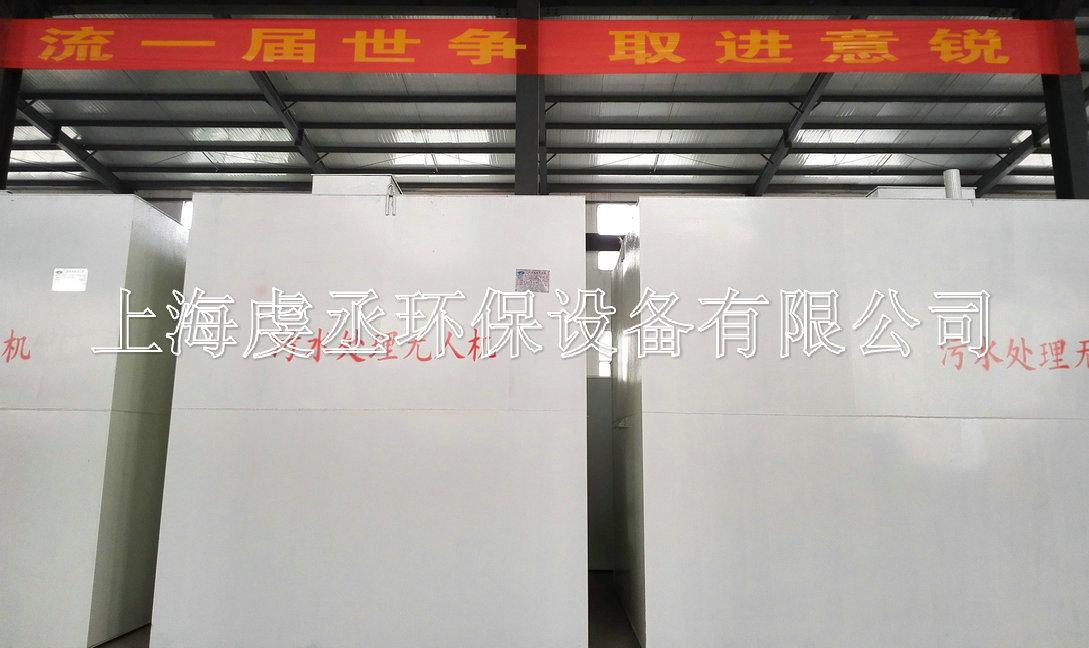 浙江銷售污水處理設備報價 誠信服務 上海虔丞環保設備供應