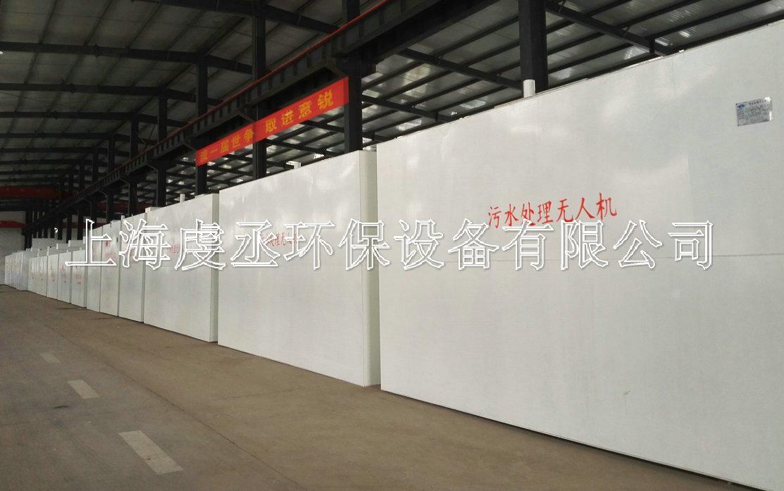 安徽原装污水处理设备的用途和特点 服务至上 上海虔丞环保设备供应
