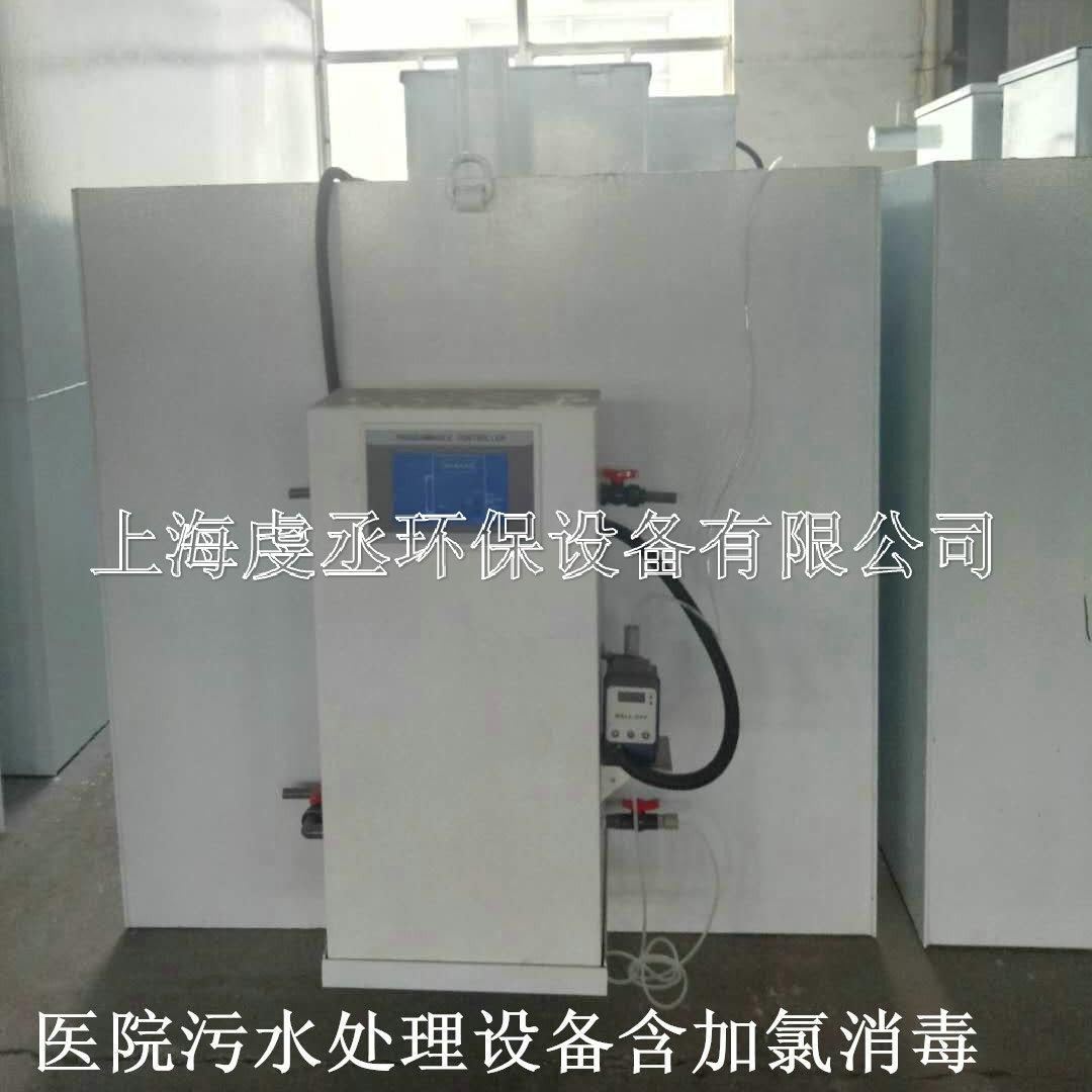 浙江知名污水处理设备多重优惠 铸造辉煌 上海虔丞环保设备供应
