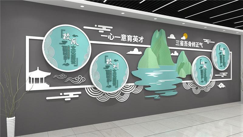如皋企业文化墙设计方案「南通华凯展览展示供应」