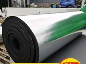 乌市正规贴铝箔橡塑板批发价格,贴铝箔橡塑板