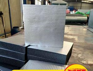 塔城正规贴铝箔橡塑板批发价格,贴铝箔橡塑板
