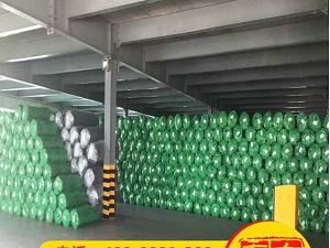 昌吉優質橡塑管多少錢 華美達保溫材料供應