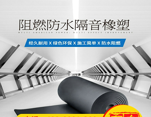 吐鲁番优质橡塑板厂家 华美达保温材料供应