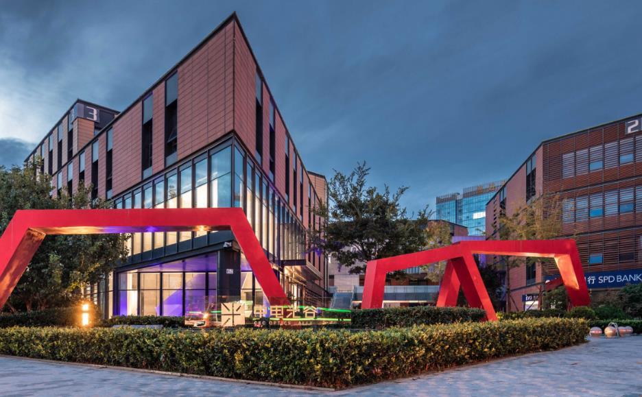 青岛比较好的开发区写字楼发展「青岛光谷联合供应报价」高中有没有校车图片