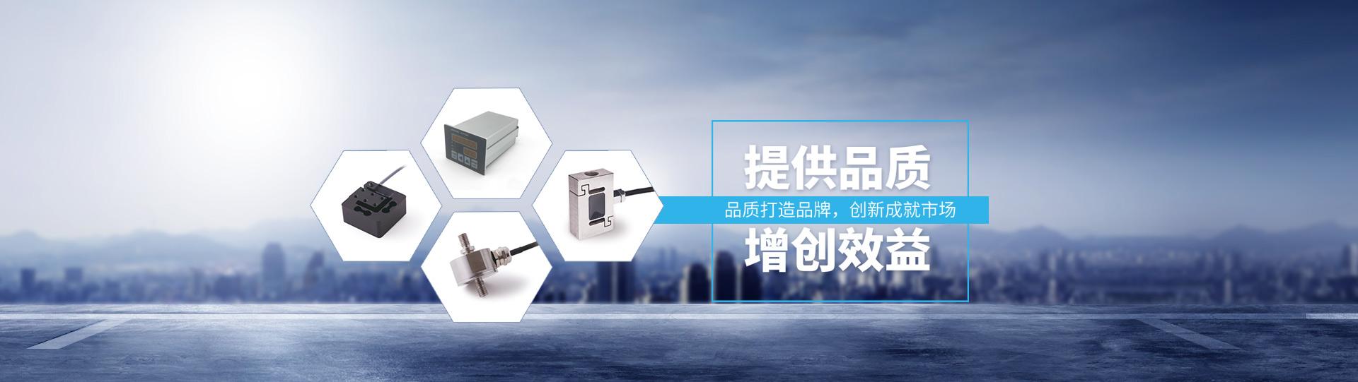 东莞市名胜自动化设备有限公司