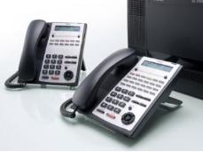 海口集团电话 南京德世伟业软件技术供应