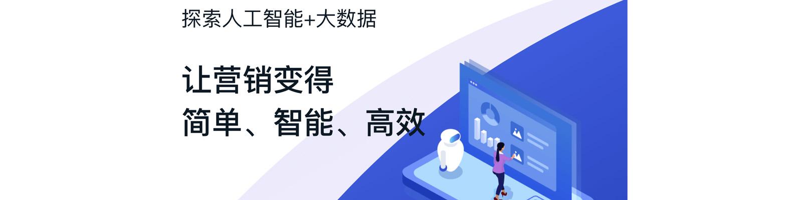 武汉智生粉科技有限公司