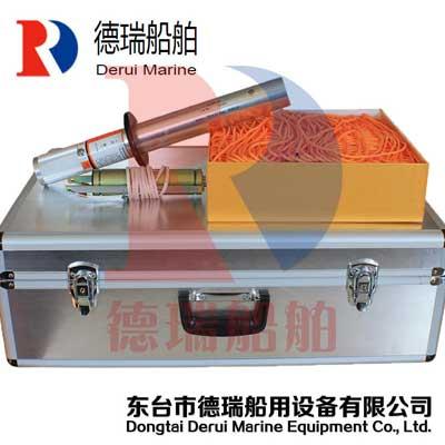 北京烟雾救生公司 东台市德瑞船用设备供应