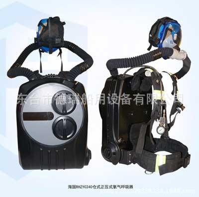 佛山船用正压式空气呼吸器保护,呼吸器保护