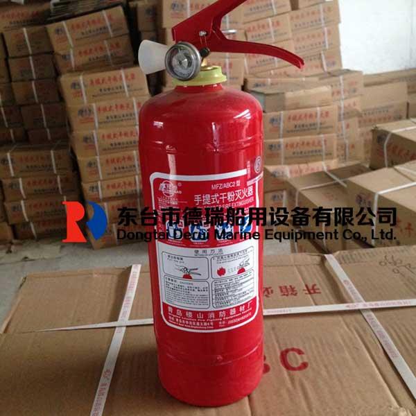 福州灭火器厂家 东台市德瑞船用设备供应