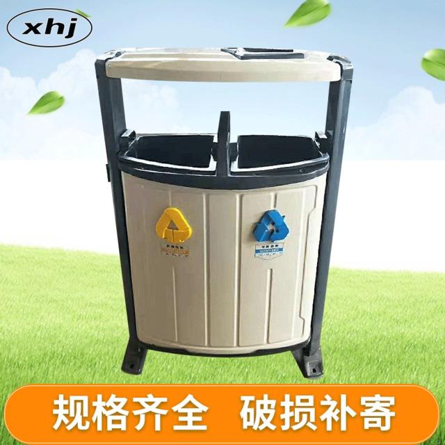 室外垃圾桶公司 来电咨询「鑫环洁环保供应」
