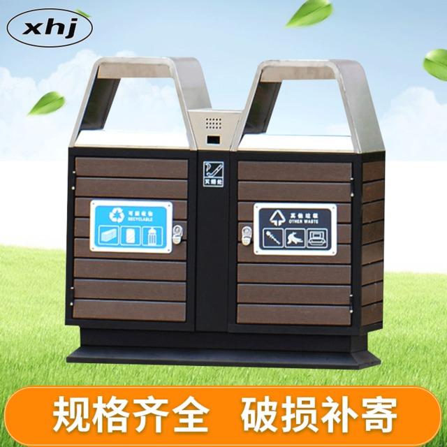 乌市自动分类果皮箱价格 来电咨询「鑫环洁环保供应」