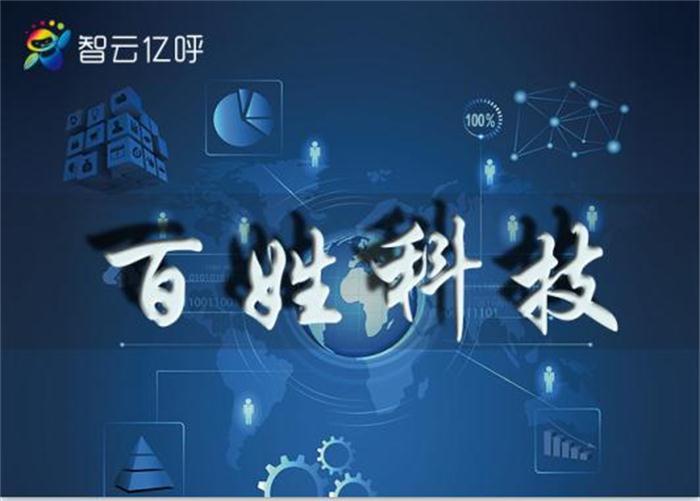 郑州电销机器人产品介绍,电销机器人
