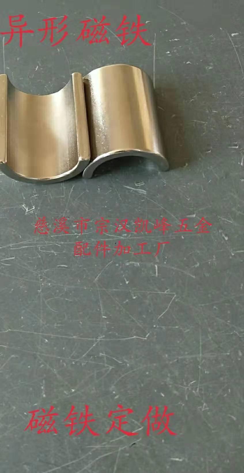 宁夏磁性材料制造厂家,磁性材料