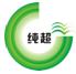 上海纯超环保科技有限公司