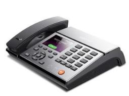 杭州IP电话机 南京德世伟业软件技术hg0088正网投注|首页