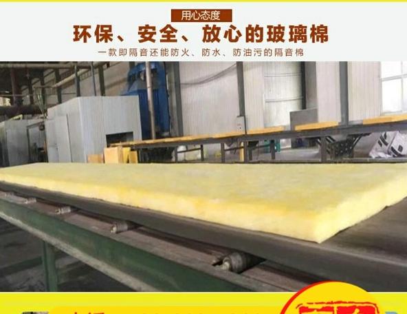 克拉玛依玻璃棉卷毡需要多少钱 服务至上 华美达保温材料hg0088正网投注|首页