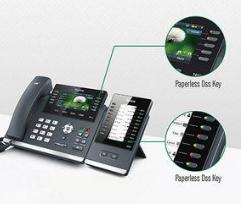 蚌埠億聯IP話機 南京德世偉業軟件技術供應