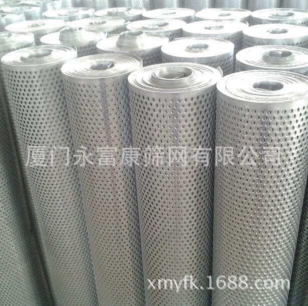 南平金属不锈钢网厂家 厦门永富康筛网供应