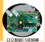 江阴***日立中央空调「苏州倍富立环境工程供应」