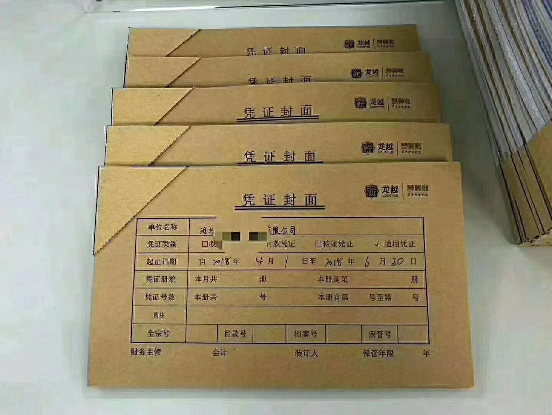 新华区知名工商注册公司 服务至上 沧州龙越会计服务供应
