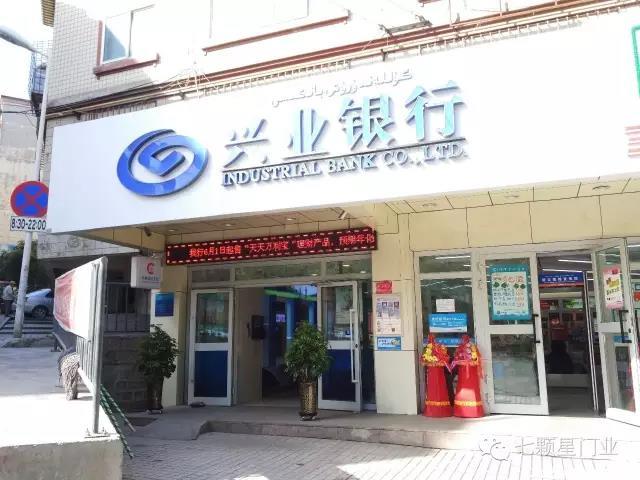 烏魯木齊市特級自動門廠家 承諾守信 七顆星門業供應