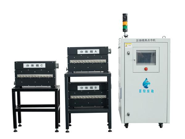 杭州高壓模冷機哪家有 昆山萊特庫勒機械供應
