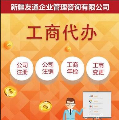 乌鲁木齐县整理旧账便宜 诚信服务 友通创客供应