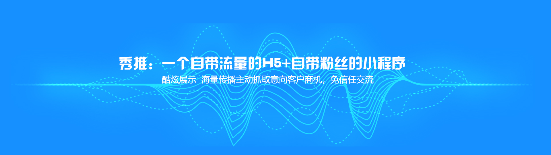 云南领迈文化传播有限公司
