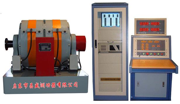 浙江电涡流测功器销售厂家,电涡流测功器